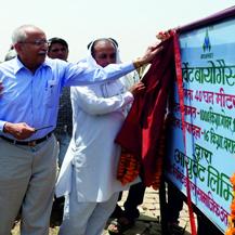 Inauguration of 40 CuM Biogas Plant