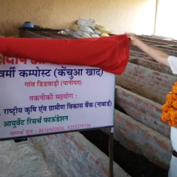Launch of Vermi Compost Factory at village Chidana