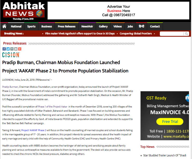 Mobius Foundation Founded By Pradip Burman Launched Project