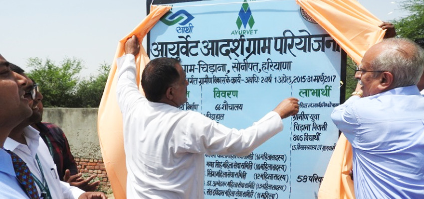 Development of Ayurvet Adarsh Gram- Chidana