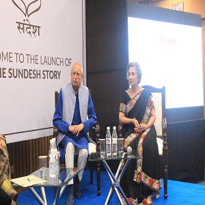 Book Launched on development journey of Sundesh